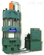 Y32系列四柱液压机