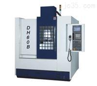DH60B鏡面無刀紋高速CNC立式加工中心機床
