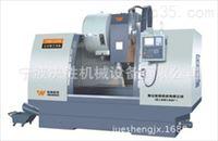 VL1475皖南硬軌重切削CNC加工中心數控銑床