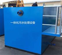 广东省制药污水处理设备
