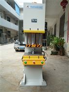 單柱油壓整平機-金拓智機械