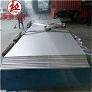 Incoloy330高温合金板 带材 棒材