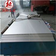Monel 400耐蚀合金板 带 棒  无缝管