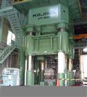 日本KOJIMA 液壓熱鍛機壓力機