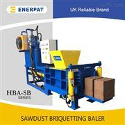 HBA-SB135优质椰糠压块机厂家
