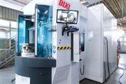 瑞士DIXI DHP50 5轴加工中心