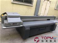广州3d手机壳图案省时省力UV打印机厂家直销
