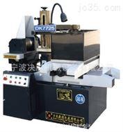 快走丝单板机精度高稳定可靠进口电器元件