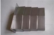 机床伸缩式不锈钢防护罩