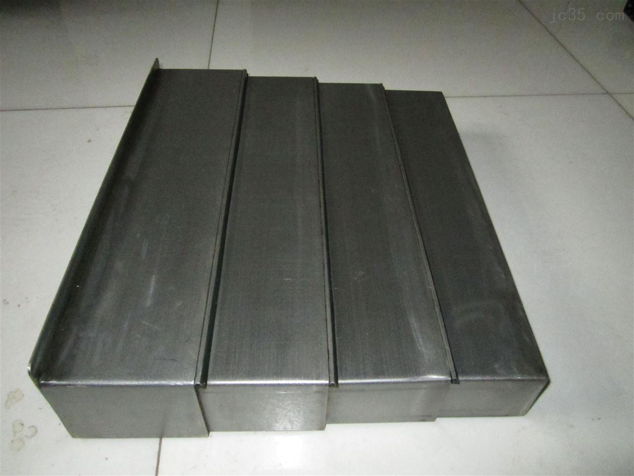 专业定做伸缩式钢板防护罩