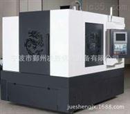高精度高配置CNC数控雕铣机