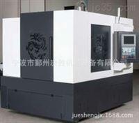 6050高精度高配置CNC數控雕銑機
