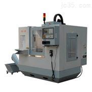 供应CNC铣床数控镗铣床钻铣床