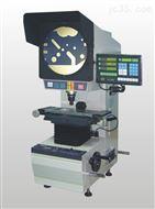 万濠CPJ-3007Z数字式测量投影仪