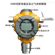 沧州安防仪器厂家 氨气检测仪 自动报警器