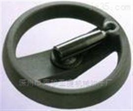 JB/T7273.10-94可折柄双幅条尼龙手轮加工厂