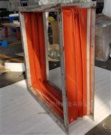 离心风机耐高温硅胶布软连接 硅钛软接头