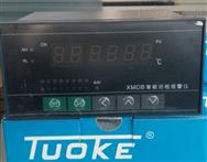 上海托克TE-T16PB智能数显温控表