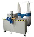 半自动铝材切割机
