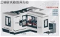 ZJA10-1008寧波臥式數控深孔鉆床ZJA10-1008