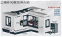 宁波卧式数控深孔钻床ZJA10-1008