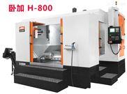 H-800S-三轴线轨动柱卧式加工中心