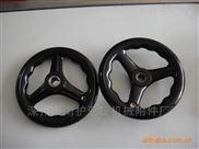 JB/T7273.8-94-供应机床手轮,胶木手轮,胶木操作件