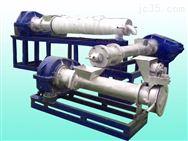 河北 哲宇机械 210型三阶造粒机