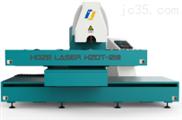 固定光路式竞技宝激光切割机