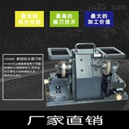 HX990数控钻头磨刀机