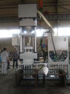 白山自动粉末成型液压机Y冷压热压综合使用