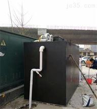 日处理2000立方工业污水处理装置