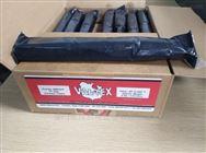 销售VAL-TEX阀门润滑脂2000-S-P