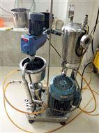 德国改进型胶体磨研磨分散机