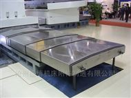 机床导轨护板生产厂家