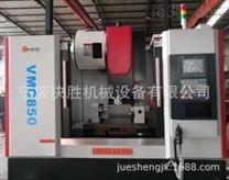 高精线规CNC立式加工中心