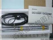 SONY电缆MKS-6P