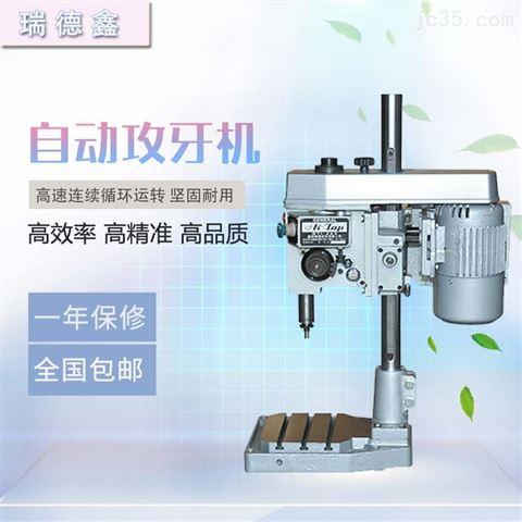 高速多轴油压钻床 深鑫多工位加工钻孔机械