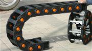 自动焊机加强型穿线塑料拖链