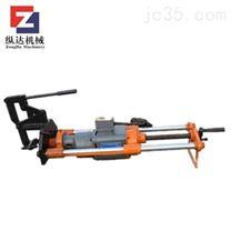 DZG-31电动钢轨钻孔机工矿