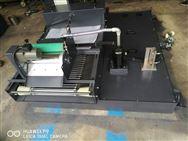 磁辊纸带过滤机型号