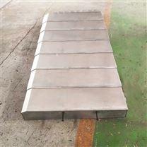 设备机械滑台伸缩钢板防护罩