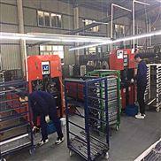 爬架全自动数控冲孔机厂家供应