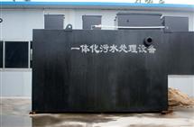 工业废水之生物膜法处理污水
