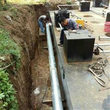 含油污水处理的工艺流程