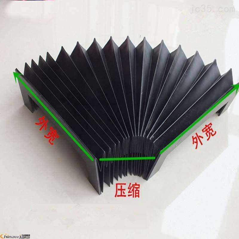 柔性风琴式机床导轨防护罩(弹性皮腔)