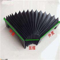 光纤激光切割机专用风琴式防护罩