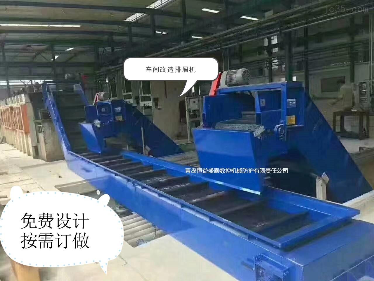 台湾晁群FV-1370立式加工中心链板式排屑机