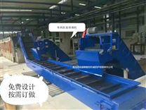 供应哈尔滨卧式机床排屑机