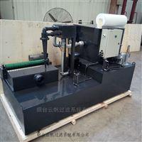 机床冷却供液泵